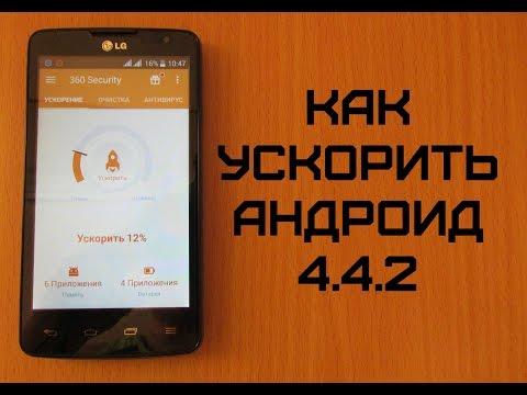 Скачать start bluestacks на русском для ПК на Windows 7, 8