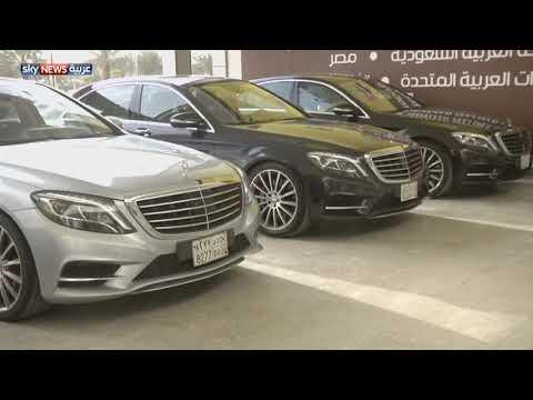 السعودية.. توطين قطاع تأجير السيارات  - نشر قبل 6 ساعة