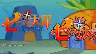 Nanatsu No Taizai - The Seven Deadly Sins (Opening 2 vs Opening 3)