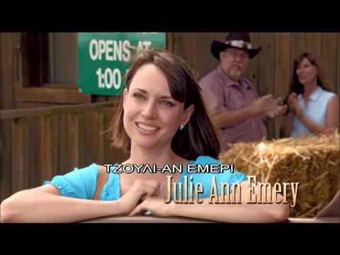 Cowgirls N Angels 2: Dakotas Summer - MovieClub on PrimeTel (διαθέσιμο μέχρι 6/11/2014)