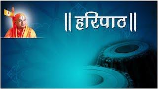 Haripath | Nanijdham Official |.mp3
