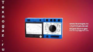 Тестер Ц4342-М1(Подробнее: http://texnogaz.ru/pribor-c4342-m1 Купить электроизмерительный многофункциональный прибор Ц4342-М1 Вы можете..., 2016-05-17T06:49:18.000Z)