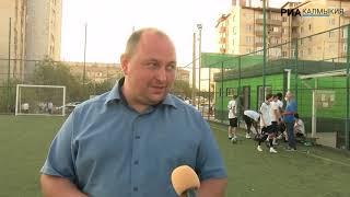 В Элисте прошел открытый турнир по мини футболу