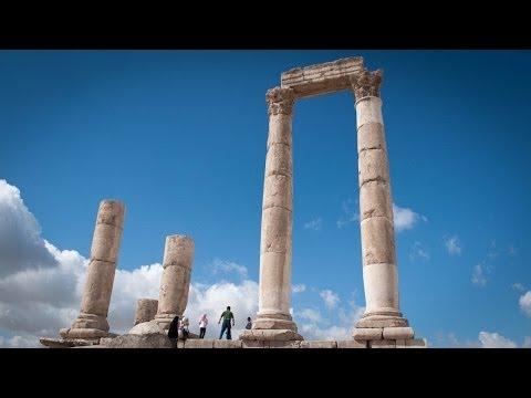 Amman Citadel: Jabal al-Qal'a