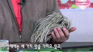 삼마농원,삼채,유황,해피코인,귀농