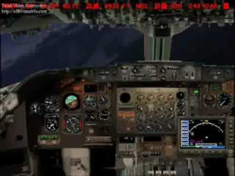 JAL - 123 - Caixa Preta + Simulação.