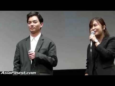 Shota Sometani Raps at the Tokyo Tribe Movie Screening at New York Asian Film Festival 2015