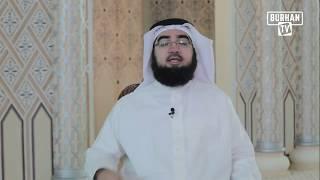 Полная луна 30 Серия / Заключение / Хасан_аль_Хусейни