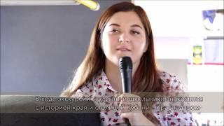 Уроки истории. По следам Русской Армии | Краснодарский государственный институт культуры