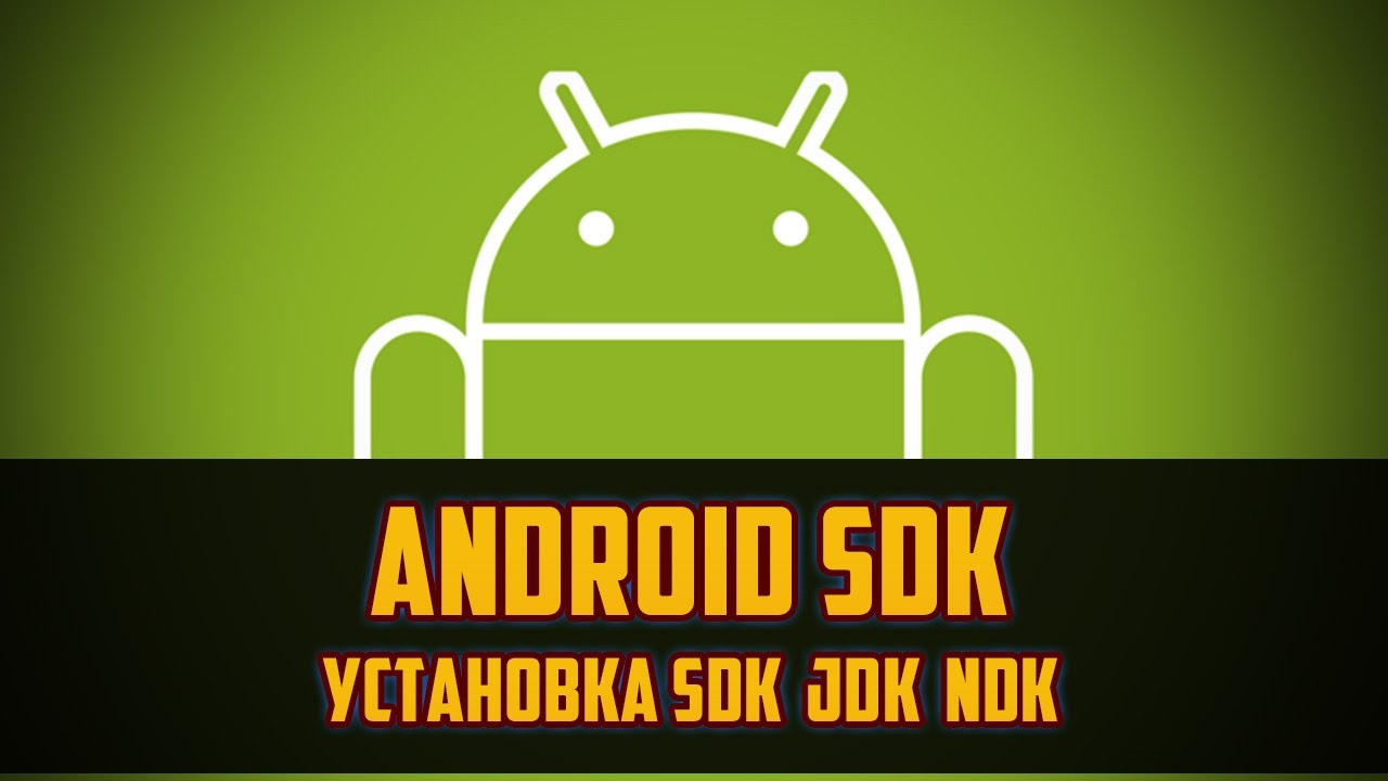 how to add android sdk to unity 5
