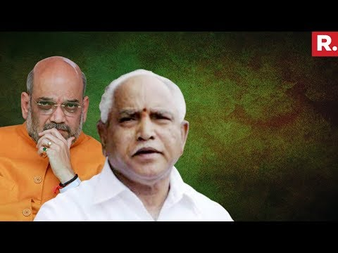 BJP Claims Support Of 6 Congress And 2 JDS MLAs   #CMYeddyurappa