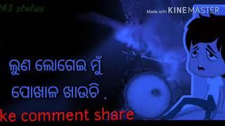 Luna Lagei mu vhata khauchhi. sad song status