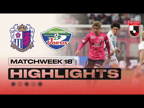 C-Osaka Tokushima Goals And Highlights