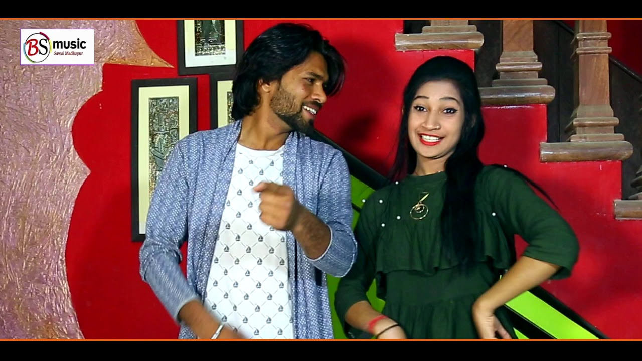 new Rajasthani Video!BS MUSIC
