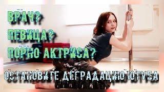 Реалити шоу с Дианой Шурыгиной(ОБЗОР)