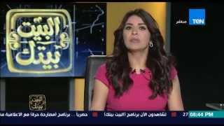 """البيت بيتك - حبس """"حسن مالك """" و""""كرم عبد الوهاب """" 15 يوماً لاتهامهما بالإضرار بالاقتصاد القومي"""