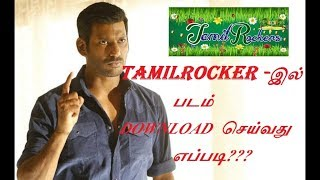 Tamilrockers  -  இல் படம் Download செய்வது எப்படி??