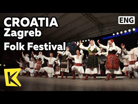【K】Croatia Travel-Zagreb[크로아티아 여행-자그레브]전통 춤과 음악 공연, 민속 축제/International Folk Festival/Dance/Music
