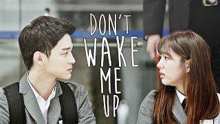 Giseok + Haerim | Don't Wake Me Up