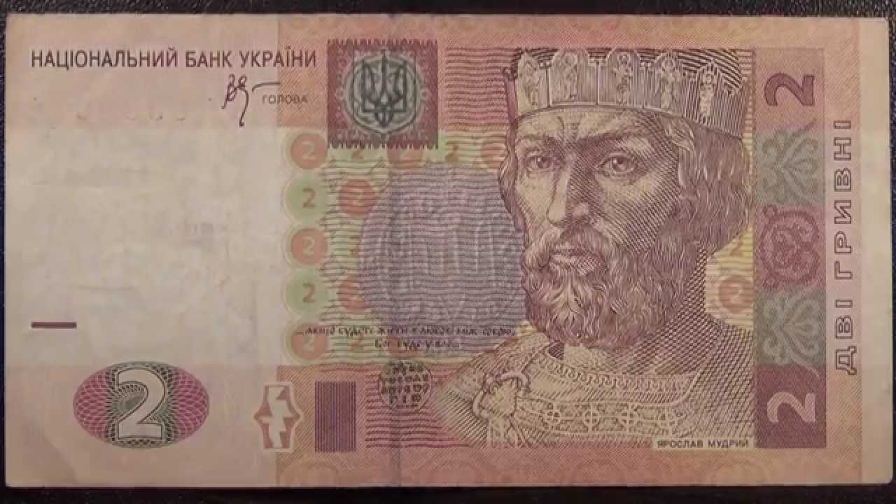 Обзор банкнота УКРАИНА, 1 гривна, 2006 год, Владимир Великий, Град .