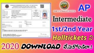 Ap Intermediate Hall tickets ను డౌన్లోడ్ చేయటం ఎలా How To Download Ap intermediate Halltickets 2020 