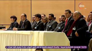 الأخبار - موجز أخبار الثانية عشر لأهم وأخر الأخبار مع ليلى عمر - حلقة السبت 25-2-2017
