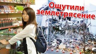 Японский супермаркет во время землетрясения в Кобе. Симулятор землетрясений