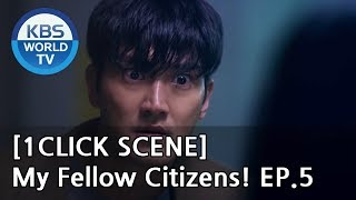 ChoiSiwon is threatened with the life of LeeYuyeong[1ClickScene/MyFellowCitizens, Ep 5]
