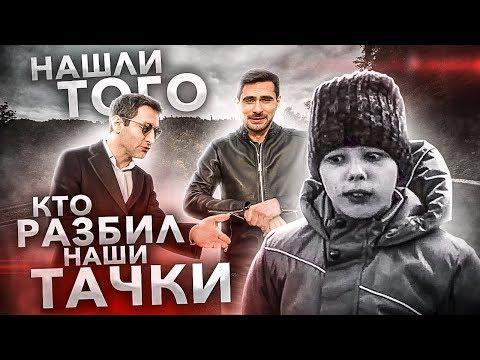 ШКОЛЬНИК РАССКАЗАЛ ЗАЧЕМ РАЗБИЛ ТАЧКИ (не кликбейт!) |  Самый быстрый самокат России VS Камеры