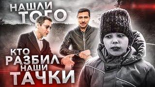 ШКОЛЬНИК РАССКАЗАЛ ЗАЧЕМ РАЗБИЛ ТАЧКИ (не кликбейт!)   Самый быстрый самокат России VS Камеры