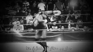 المصارعه رياضه خطرة