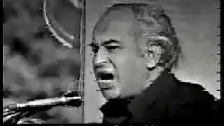 1971 East Pakistan Speech by Zulfiqar Ali Bhutto