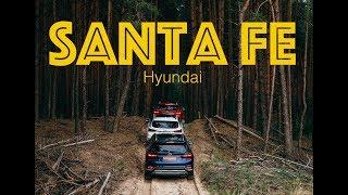 Hyundai Santa Fe 2018 - тест-драйв.  Новый и кардинально другой