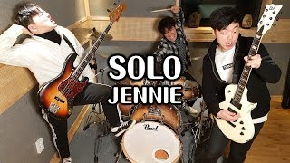 """Gambar cover JENNIE(제니) """"SOLO (솔로)"""" 락버전 [Band Cover by Mighty Rocksters]"""