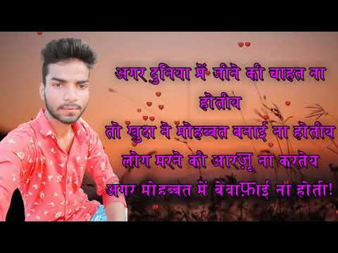 Download खून_के_मेहदी_-_अभय आर दिलदार _-_Khun Ke Mehandi Apana Hath Me Rachake #Abhay_R_Dildar #Sad_Video
