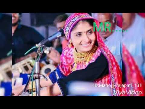 love-song...-whatsapp-staus..-geeta-rabari