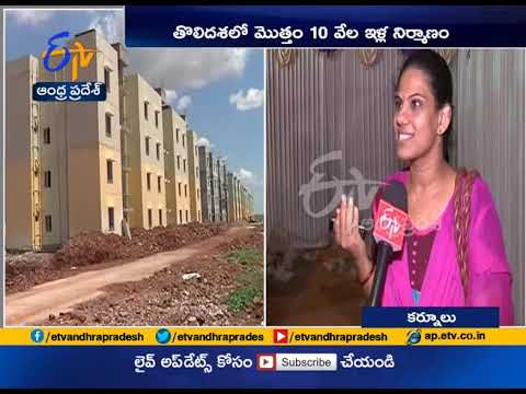 Govt Construct 10,000 Houses in 489 Acres | Under Housing Sc