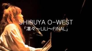 ヒメノアキラ『名もなき声」@SHIBUYA O-WEST