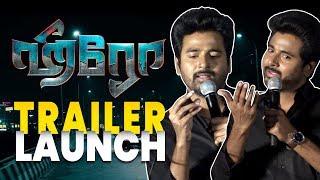 Sivakarthikeyan Speech at HERO Trailer Launch | Hero Trailer