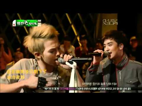 BIG BANG - Cafe 中字 (Live remix) HD