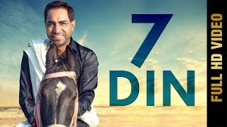 7 DIN (Full Video) | NAVDEEP SANDHU | New Punjabi Songs 2018 | AMAR AUDIO