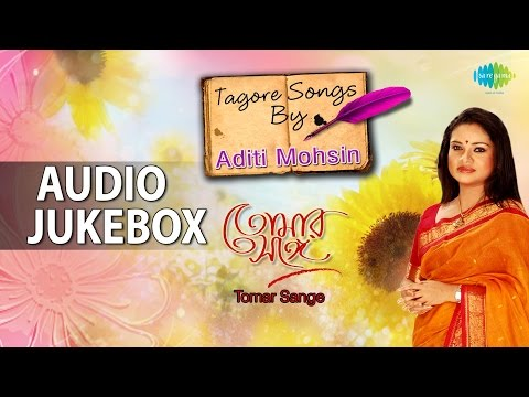 Bengali Love Songs by Aditi Mohsin | Bengali Tagore Hits | Audio Jukebox