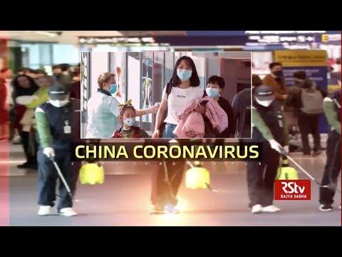 World Panorama - Episode 409 | Coronavirus Outbreak