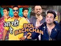 Krushna Abhishek Confirms Bol Bachchan 2 With Ajay Devgn And Rohit Shetty