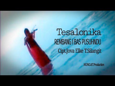 Tesalonika Rembang Ibas Pusuhndu