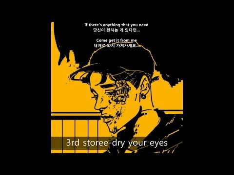 3rd Storee - Dry Your Eyes [ENG/KOR]