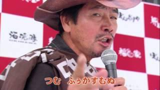沖縄で13店鋪大阪で3店鋪(2014年4月現在) 旨さ・安さの活力ブランド海...