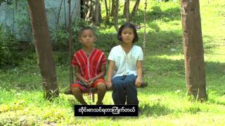 Repeat youtube video Flexible Learning Strategies in Thailand (Burmese Subtitle)