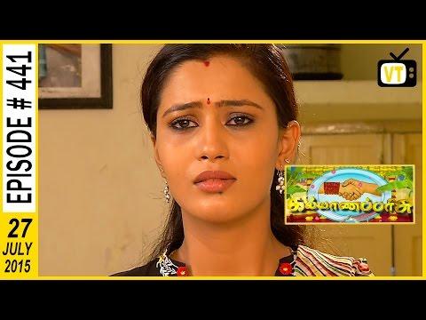 Kalyana Parisu   Tamil Serial   Episode  441    27/07/2015