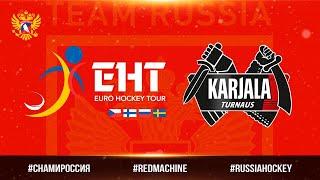 Пресс конференция национальной сборной России перед Кубком Карьяла 2020